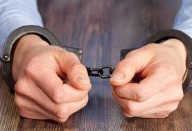 بازرس سازمان صنعت استان مرکزی بازداشت شد