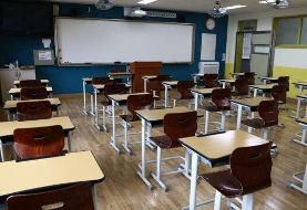 برگزاری حضوری کلاسهای تابستانی در شهرهای با وضعیت قرمز و کلانشهر ...