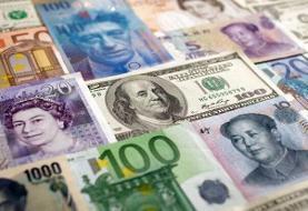 جزئیات نرخ رسمی ۴۷ ارز/ قیمت ۲۲ ارزکاهش یافت