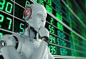آموزش بورس از مقدماتی تا حرفه ای در مهد سرمایه (هوش مصنوعی و الگو تریدینگ