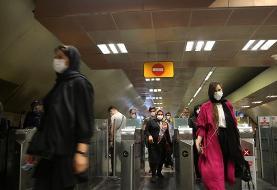 (تصاویر) گزارش رسانه خارجی از استفاده از ماسک در متروی تهران