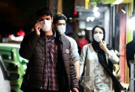 احتمال برقراری قرنطینه چند هفتهای در تهران