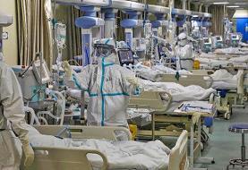 ۹۰ درصد تختهای بستری ویژه کرونا در سیستان و بلوچستان تکمیل شد