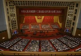 احتمال ممنوع کردن سفر ۹۲ میلیون عضو حزب کمونیست چین به آمریکا