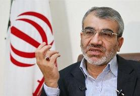 ترامپ و دیگرمقامات آمریکایی برای جنایت علیه ایران بایدمحاکمه شوند