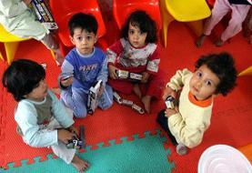 شمشیر دو لبه رفتن یا نرفتن کودکان به مهد کودک