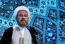 سوال از امامجمعه شیراز/ سند همکاری ۲۵ساله با چین را چرا به قرآن نسبت میدهید؟