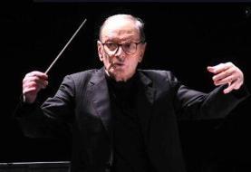 سالن کنسرت شهر رُم به «موریکونه» تغییر نام داد