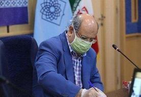 ستاد کرونا در تهران بدون ارز، دارو وارد میکند | تامین واکسن آنفلوآنزا؛ ...