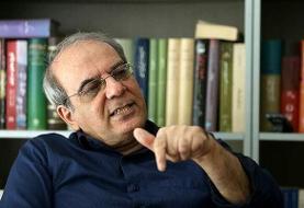 پیشنهاد عباس عبدی برای تغییر ساختار سیاسی کشور | سمت رئیس جمهور را حذف کنید تا مجبور به تحملش ...