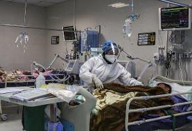 ۱۳۸۵ بیمار کرونایی در استان مازندران بستری هستند