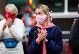 شمار قربانیان کرونا در جهان از ۷۰۰ هزار نفر گذشت   آمار جهانی مبتلایان به کرونا ۳ برابر جمعیت ...