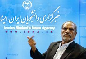 تاکید نعمت احمدی بر استفاده از کارشناسان حقوقی در تصمیم گیریهای ملی و بین المللی
