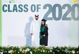 (تصاویر) دختر پادشاه بحرین برای نخستین بار دیده شد