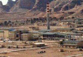 حادثه در سایت هستهای نطنز / تلفات جانی نداشت