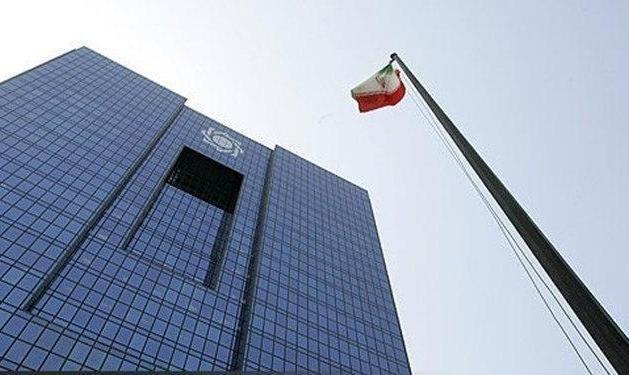 از فردا نرخ سودسپردهگذاری بانکها نزدبانک مرکزی به ۱۳درصد افزایش می یابد