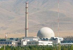 حادثه در یکی از سولههای سایت هستهای نطنز