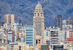 قیمت مسکن در تهران در ۲۰ ماه گذشته چقدر گران شد؟