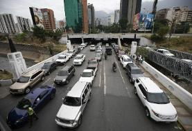 US tries to seize Iranian gas heading toward Venezuela