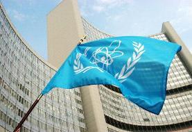 واکنش آژانس بین المللی انرژی اتمی به حادثه سایت هستهای نطنز