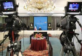 روحانی: امروز با افتخار از دستاوردهایمان سخن میگوییم