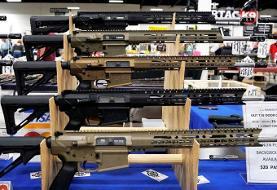 Gun Sales Spike, FBI Background Checks Set New Record
