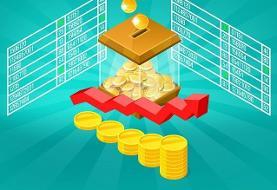 سازمان بورس: دامنه نوسان صندوقهای ETF به ۱۰ درصد کاهش مییابد