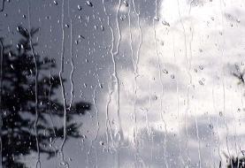وضعیت آب و هوا، امروز ۱۳ تیر ۹۹