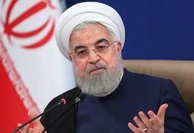 روحانی: ستمگری به اسم آمریکا هر روز ما را تحت تحریم و فشار قرار میدهد