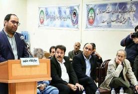 داماد وزیر پیشین صنعت، از متهمان پرونده فساد پتروشیمی، متواری شده است