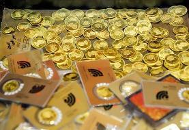 جدیدترین قیمت سکه در ۲۹ مهر ۹۹ | بازگشت سکه به کانال ۱۳ میلیون تومانی