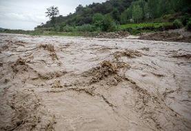 هشدار وقوع سیل | مردم از توقف در حاشیه رودخانهها خودداری کنند