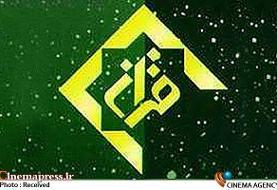 تیتراژ برنامه «مدرسه تلویزیونی ایران» شنیدنی شد
