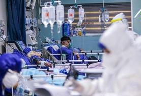 آخرین آمار کرونا در ایران | شمار قربانیان تازه همچنان بالای ۲۰۰ نفر | ۲ استان در وضعیت قرمز
