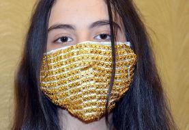 (تصاویر) ماسک طلا برای عروس خانمها!