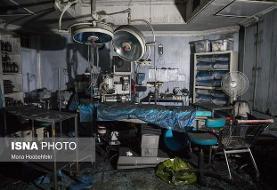 علت اصلی آتش سوزی در کلینیک سینا: اتصال برق کولر در سقف کاذب