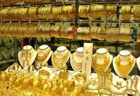 آخرین قیمت سکه، طلا و ارز در بازار