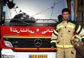 مدیرعامل سازمان آتش نشانی تهران شهادت مرتضی حیدری را تسلیت گفت