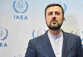 آژانس درباره برنامه پنهانی هستهای عربستان شفاف سازی کند