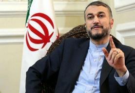 پس لرزه اتهام زنی پادشاه عربستان به ایران