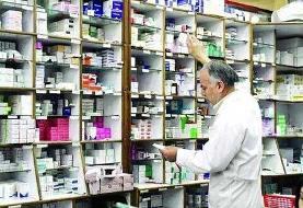 داروی انسولین را از این داروخانهها تهیه کنید | لیست اسامی داروخانههای عرضهکننده