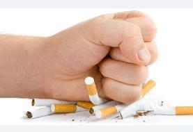 ۱۲۶ شهر و روستای کشور عاری از دخانیات خواهند شد