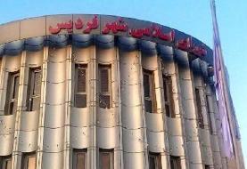 انتخاب شهردار جدید فردیس با تصمیم شورای حل اختلاف