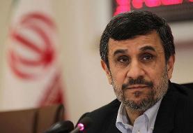 پاسخ دفتر احمدی نژاد به ادعای جنجالی پرویز فتاح درباره ساختمان ۱۸۰۰ متری ولنجک
