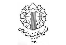 نیروی انتظامی یار و یاور همیشگی در امر برگزاری مراسم ملی و مناسبت های انقلابی است