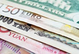 دلار و یورو کاهشی شدند | جدیدترین قیمت ارزها در ۲۹ شهریور ۹۹