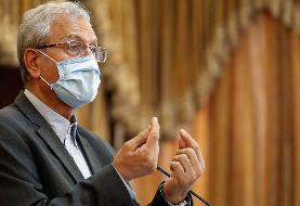 واکنش سخنگوی دولت به جنجال زمان برگزاری کنکور | چرا دولت با کنکور در ماههای سرد مخالفت کرد؟ | ...