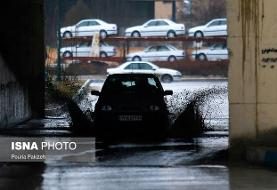 هشدار هواشناسی نسبت به بارش باران و تندبادهای لحظهای در برخی مناطق کشور