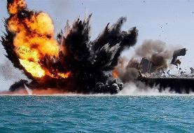 مقابله با ناو هواپیمابر آمریکایی توسط سپاه پاسداران در خلیج فارس