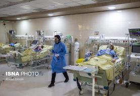 ۱۸۴ فوتی کرونا در ۲۴ ساعت گذشته/بستری ۱۲۶۹ بیمار جدید